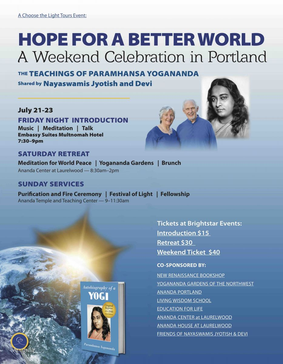 Hope for a better world event July 21-23rd with Jyotish and Devi plus Muslim, Jewish, and Christian church leader event